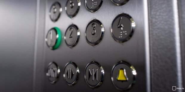 В лифте дома на Дежнёва заменили кнопки. Фото: mos.ru