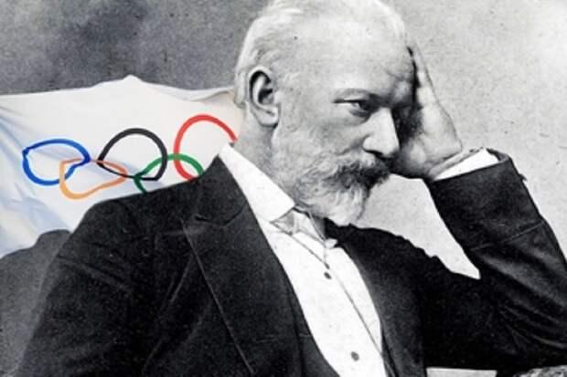 Гимн России на Олимпиаде может заменить Чайковский