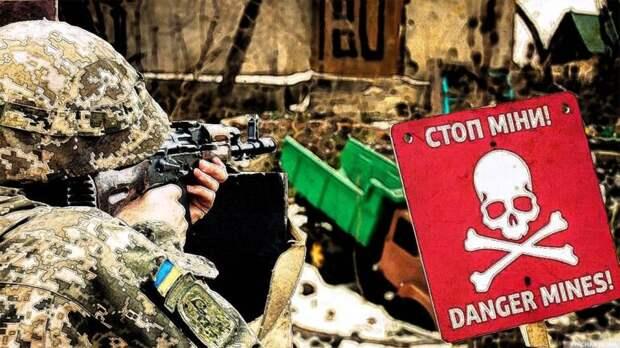 На Донбассе ВСУ потеряли группу десантников на дружественном минном поле