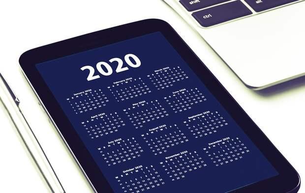 amic.ru: Календарь. 2020 год.