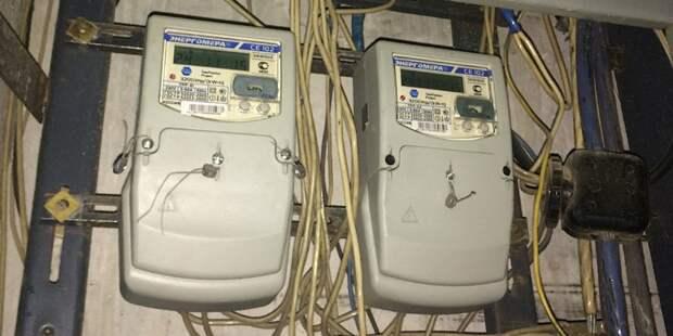 Опубликован график замены электросчетчиков в Коптеве
