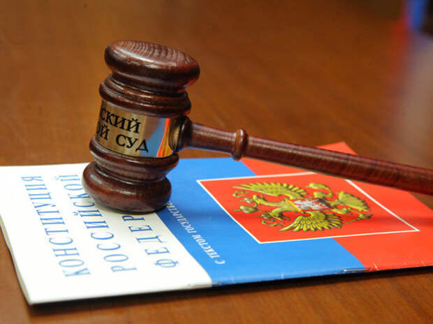 Реализацию поправок в Конституцию начнут с экстремизма: за что посадят
