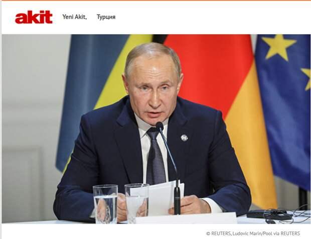 Yeni Akit: Путин сказал «бандит», и это записали в протокол