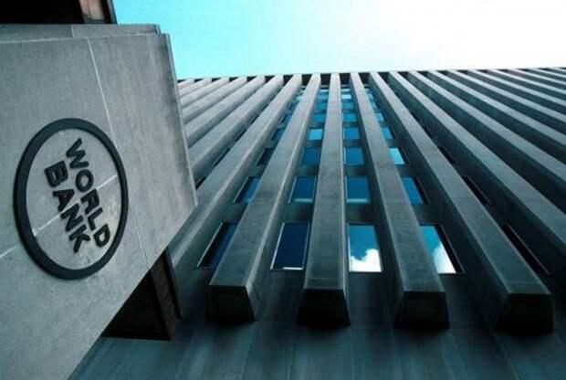 Всемирный банк нефть
