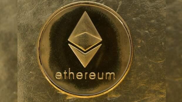 Новый рекорд продемонстрировала криптовалюта Ethereum