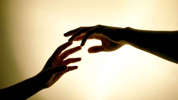 Любовь на расстоянии: миф или реальность