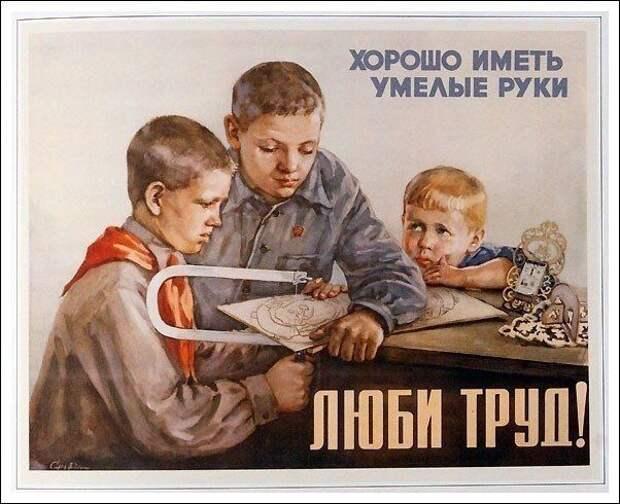 10 правил воспитания советских детей, которые актуальны и сегодня
