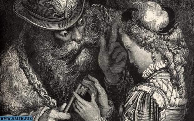 Самая страшная сказка. Зачем Синяя Борода убивал жён?
