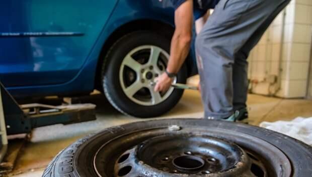 Техобслуживание и ремонт автомобилей планируют возобновить в Подмосковье с 18 мая