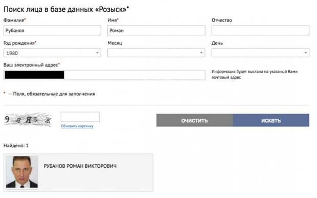 «Нужен иск к Навальному»: за фейки блогера ответит экс-директор «ФБК»