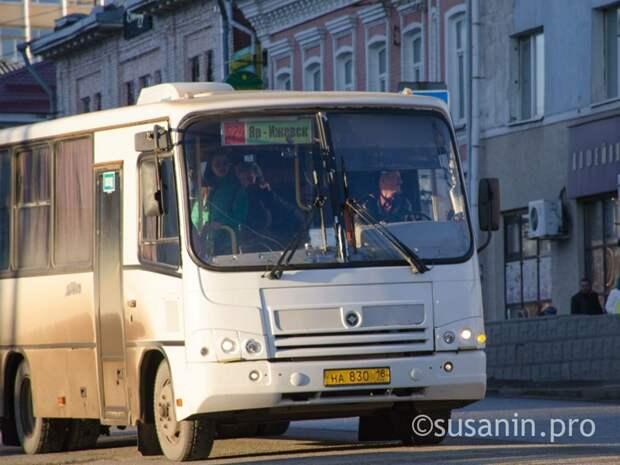 В Удмуртии впервые за 6 лет вырастет стоимость проезда в пригородных и междугородних автобусах