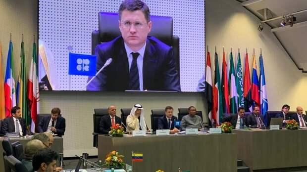 На наших глазах вершится мировая история: В Кремле сообщили о судьбе сделки ОПЕК+