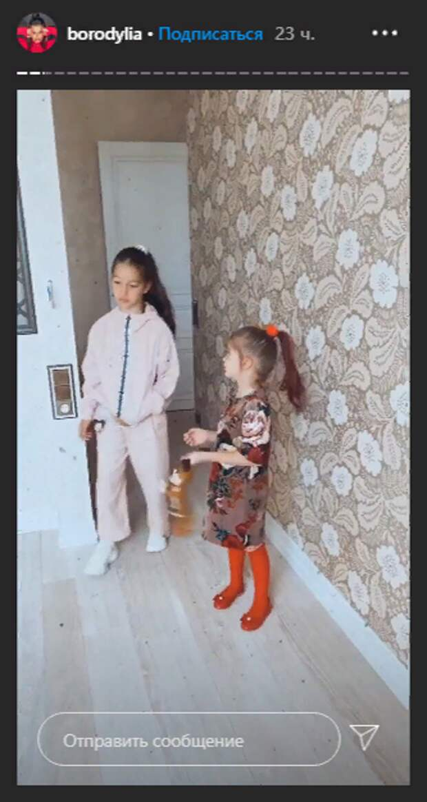 «Приехала смотреть новые хоромы»: Бородина купила очередную квартиру в центре Москвы
