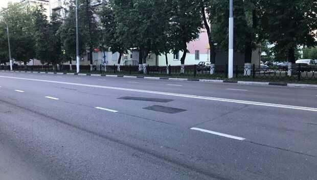 Депутат Мособлдумы Максимович проверил ремонт автодорог в Подольске