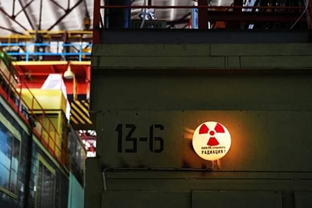 В России начали разработку гибрида ядерного и термоядерного реакторов