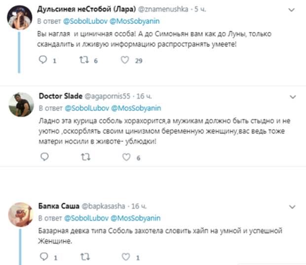 «Ублюдки!»: пользователи ополчились против Навального и Соболь, устроивших травлю беременной Симоньян