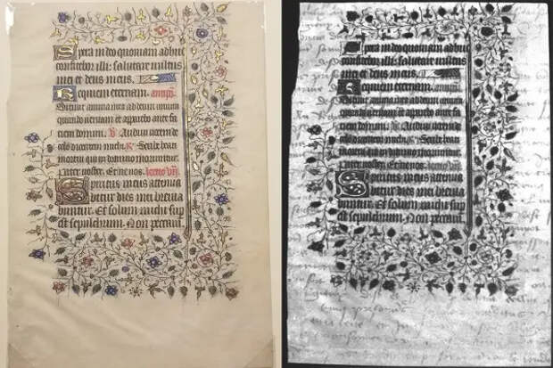 На манускрипте 15 века обнаружено скрытое послание