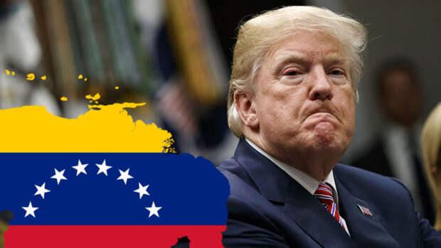 Венесуэльская нефть ищет «подход» кТрампу