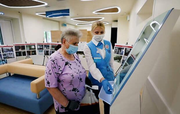 Собянин открыл поликлинику в Кузьминках после комплексной реконструкции