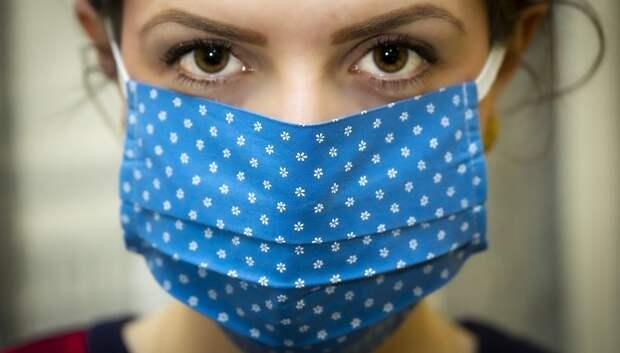 Страховая компания дезинформировала жителей Подмосковья о платном лечении коронавируса