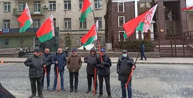 В Киеве прошла акция в поддержку Лукашенко