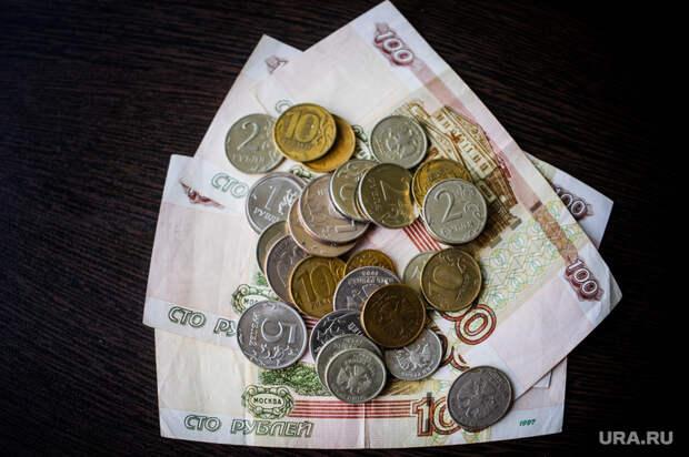 В ближайшее время в России снизятся пенсии.
