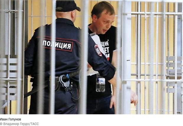 МВД сообщило, что уголовное преследование Ивана Голунова будет прекращено
