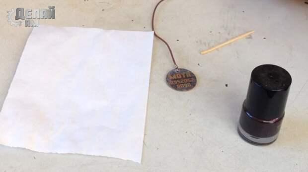 Перенос рисунка на монету