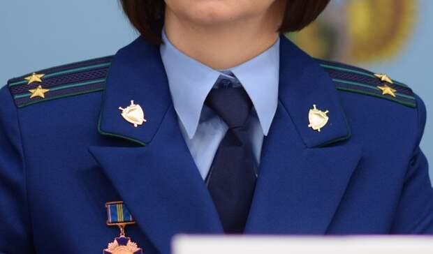 Прокуратура проверяет обстоятельства убийства подростка вРостовской области