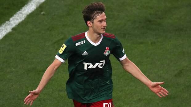 В Италии сообщили, что «Аталанта» договорилась с «Локомотивом» о трансфере Миранчука за 14,5 млн евро