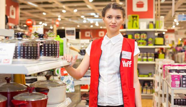 День работника торговли в России