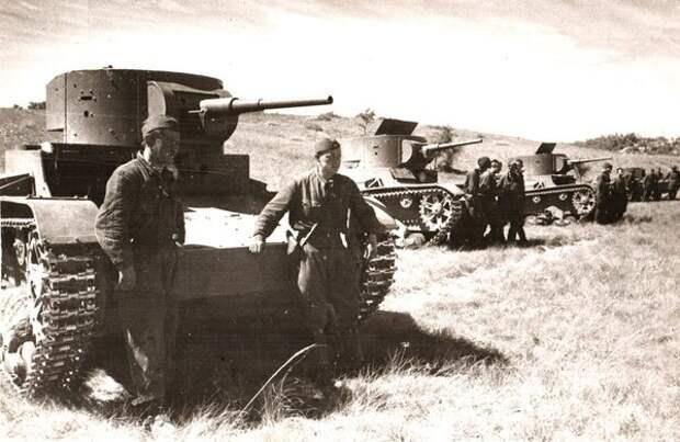 Вторая русско-японская война