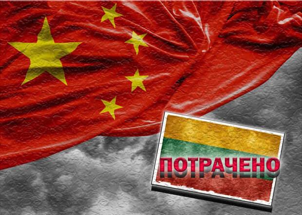 Китай отозвал посла из Литвы
