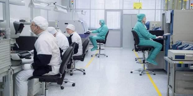 Собянин присвоил статус промкомплекса еще двум столичным предприятиям. Фото: mos.ru