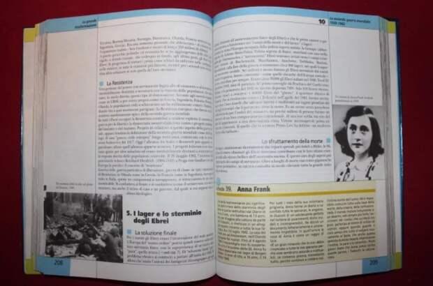Американский учебник по истории.