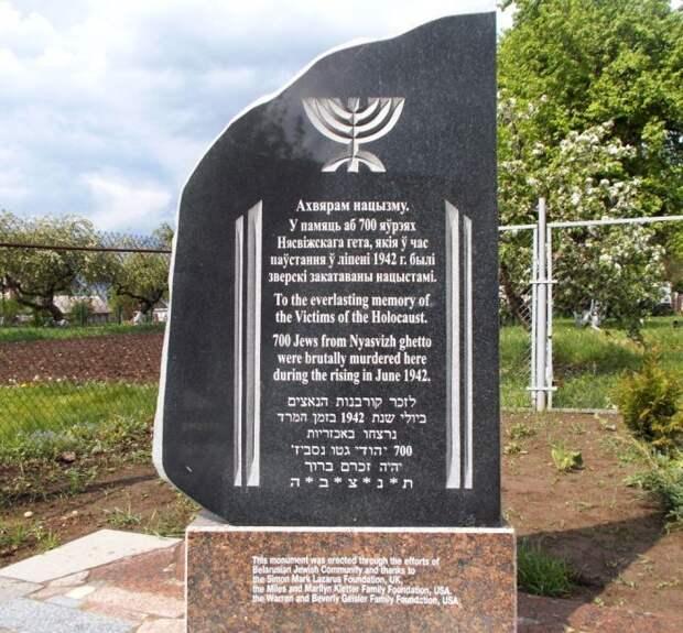 Антисемитизм без границ (История) (7 статей)