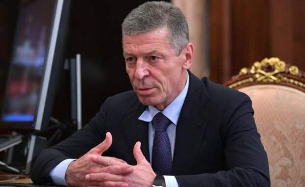 Москва дала понять: Донбасс остается на Украине