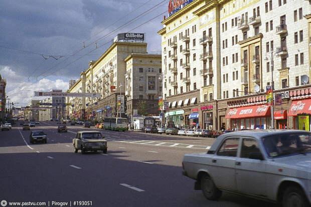 Прогулка по Москве 1998 года