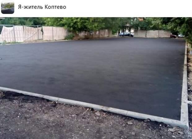 Установка площадки на улице Приорова ведется по нормативам