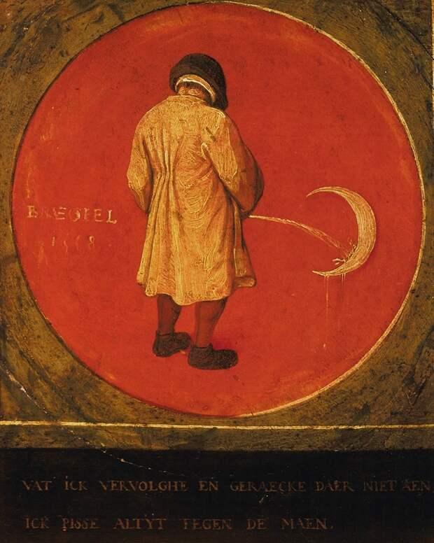 Pieter Bruegel I<br>Title Pissing on the Moon<br>Work Type painting<br>Repository Musée Mayer van den Bergh