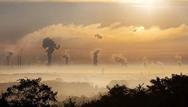 Предприятиям Подмосковья поручили сократить выброс загрязнений из‑за метеоусловий