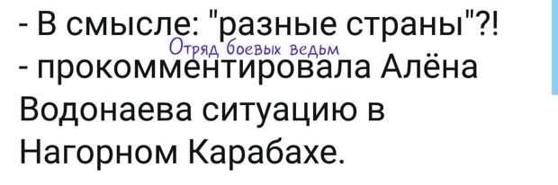 """О чём врут и Армения, и Азербайджан: мнение Баранца о жертвах и """"ритуальной брехне"""""""