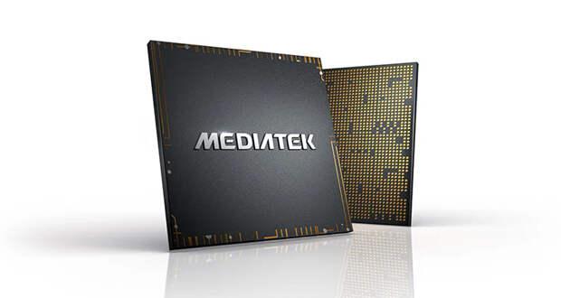 Xiaomi и MediaTek займутся разработкой кастомизированных чипов для смартфонов
