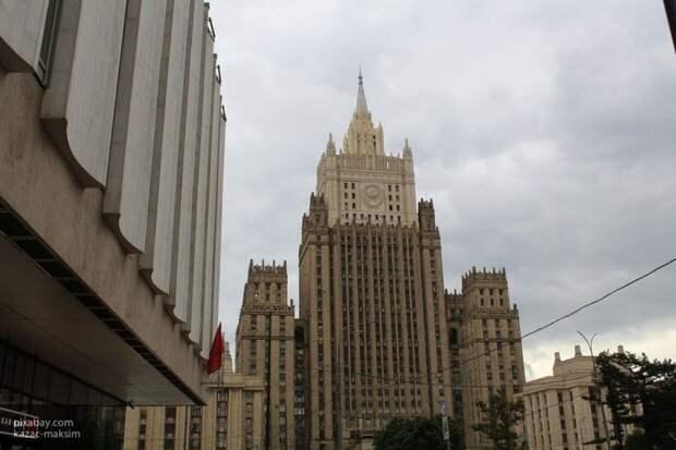 МИД РФ обвинил США в спекуляции на тему санкций против Ирана