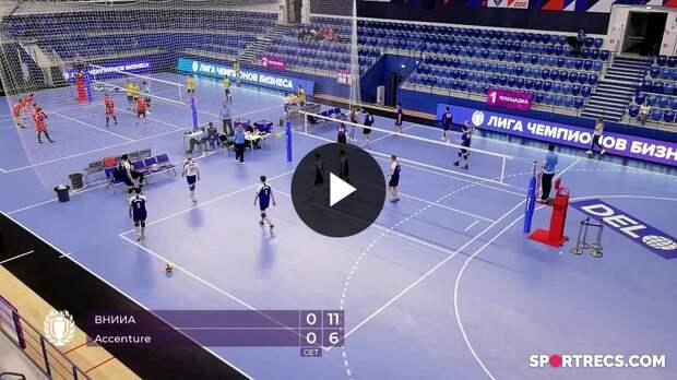 ВНИИА - Accenture (2:0)