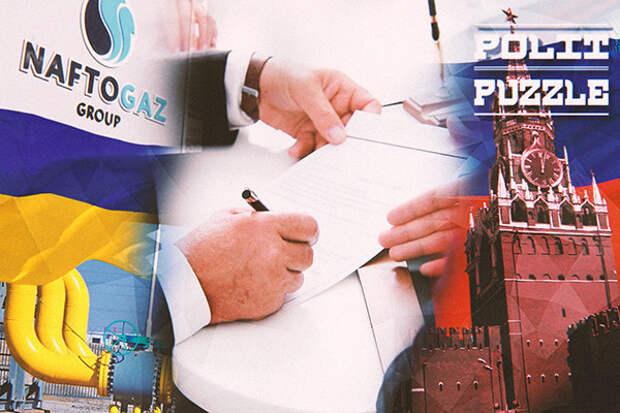 """""""Они кого обмануть пытаются?"""": в РФ объяснили, почему Киев дорого заплатит за отсутствие газового договора"""