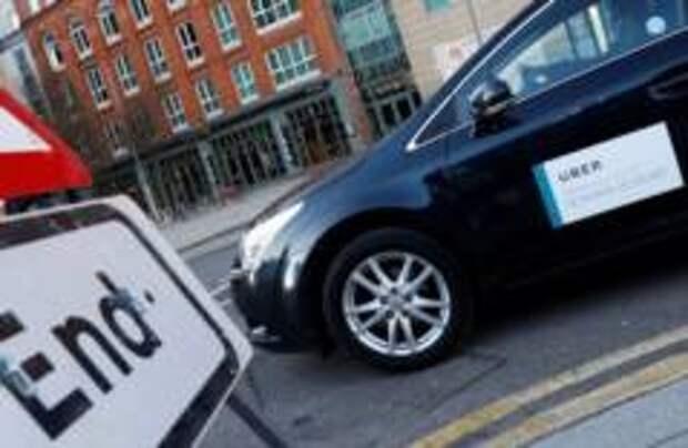 Лондон отказался от Uber