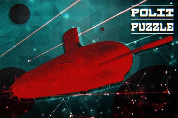 Россия готова представить подлодку «Сервал» с анаэробным двигателем