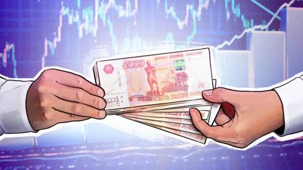 Москвичи вложились в финансовую пирамиду и потеряли 460 млн рублей