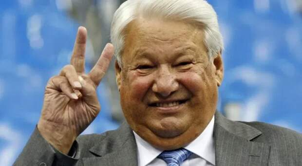 Путин не нравится? А Ельцин?... Забыли? А я очень хорошо помню.
